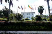 Hotel Suisse:)) Kandy