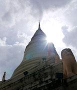 Phnom Wat