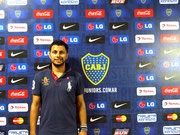 Club Atlético Boca Juniors!