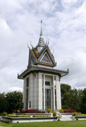 Pol Pot's Khmer Rouge Killing Fields, Phnom Penh, Cambodia