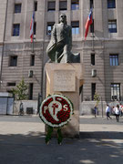 Salvador Allende Gossens Monument - Santiago, Chile
