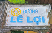 street sign in Hoi An, Vietnam