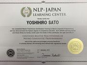 全米NLP協会認定NLPマスタープラクテョナー