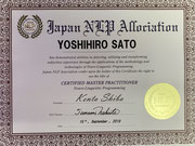 日本NLP協会認定NLPマスタープラクテョナー
