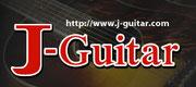 www.j-guitar.com