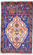 7. War rug, Taymani / Westafghanistan, ca. 1980/90, 141 x 88 cm
