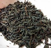 紅茶 正山小種
