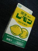 栃木といえば「レモン牛乳」。在宇時代、何本消費したでしょう。自分のお土産に購入しました!