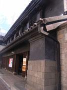 国の重要指定文化財である「旧篠原家住宅」。とてもすてきな、りっぱな古民家です