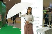 ビニール傘にライメックスが使われる