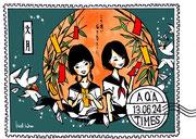 2013 広島バスセンター様 アクアタイムス7月号表紙イラスト