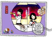2013 広島バスセンター様 アクアタイムス10月号表紙イラスト