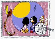 2013 広島バスセンター様 アクアタイムス9月号表紙イラスト