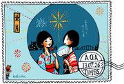 2013 広島バスセンター様 アクアタイムス8月号表紙イラスト