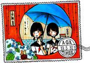 2013 広島バスセンター様 アクアタイムス6月号表紙イラスト