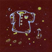 """Быть готовым к будущему/ To Be Ready For Future (""""Sun & Moon"""", 21х21 см) - JHP, 2010"""