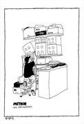 セレクトショップ&デザイン事務所「メテオ」用イラスト