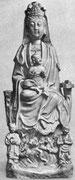 Quelques auteurs européens ont cru voir en elle un double de la vierge Marie des chrétiens. Elle a ...donné lieu à mainte spéculation, dont l'idée fondamentale est que ces deux personnes sont des formes représentant une même notion, celle de la grâce.