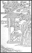 Des solutions les plus employées. La solution est destinée à assurer la conservation de l'encre; grâce à elle, la colle conserve sa force, la couleur noire ne pâlit pas, et les bâtons restent aussi durs que la corne d'un rhynocéros.