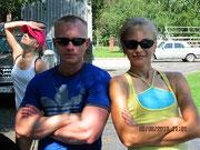 Ковалёв Дмитрий и Голубицкая Елена