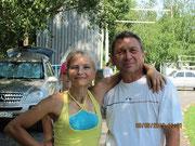 Голубицкая Елена и Беляков Александр
