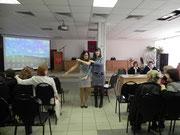 выступление психологов на обучающем семинаре - тренинге
