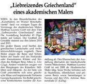 """Pressebericht in der Griechenland Zeitung """"Liebreizendes Griechenland"""" eines akademischen Malers (Ausgabe vom Mittwoch, dem 22. April 2015, S. 12)"""