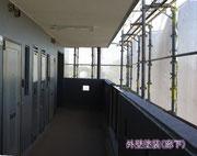 マンション外壁塗装(廊下部分)