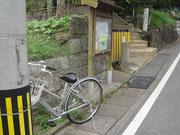 叶嶽登山口(my自転車)