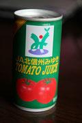 写真9 信州のトマトジュース