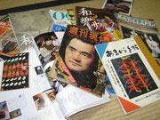 こんなにたくさんの雑誌に