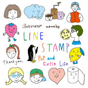 LINE STAMP (2020)・オリジナル