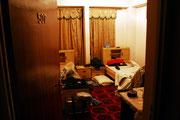 """Mein Zimmer im """"Barat"""". Drei Jahre später zog ein Teppich mit diesem Muster in meiner Wohnung ein."""