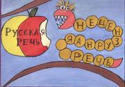"""Белоконина А. 7 """"В"""""""