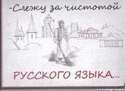"""Табояков В. 11 """"А"""""""