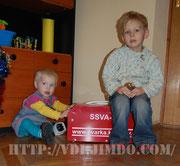 Дети и SSVA-270
