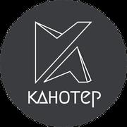 Logo Kahotep