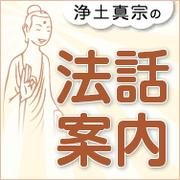 http://shinshuhouwa.info/search/index.php?PrefID=12&SectID=1&Venue=%E7%84%A1%E9%87%8F%E5%AF%BA&Lecturer=