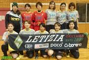 岡山県女子フットサルリーグ交流会
