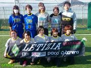 HADA CUP2014