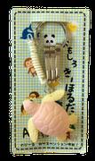 品名 動物ウミガメ品番KH-605ホル JAN4958189296652
