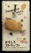 品名 和菓子たい焼き 品番OS-524スト JAN4958189293842