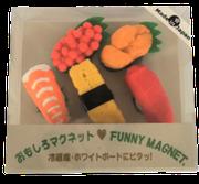 品名 寿司           品番CC-609マク JAN4958189114093