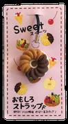 品名 スイーツドーナツ 品番OS-581スト JAN4958189294412