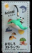 品名 動物イルカ 品番OS-604スト JAN4958189294641