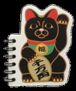 品名 カタヌキリングメモ招き猫(黒) 品番KR-007メモ JAN4958189710073