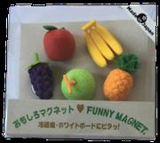 品名 フルーツ         品番CC-602マク JAN4958189114024