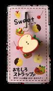 品名 スイーツカットフルーツリンゴ 品番OS-584スト JAN4958189294443