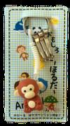 品名 動物サル  品番KH-602ホル JAN4958189296621