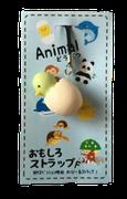 品名 動物ヒヨコ 品番OS-603スト JAN4958189294634